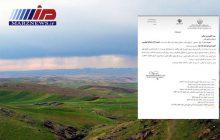 معرفی رئیس اداره منابع طبیعی و آبخیزداری شهرستان بیله سوار