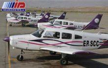 گواهینامه خلبانی را در فرودگاه پیام بگیرید