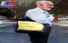 کار خداپسندانه خبرنگار پیشکسوت استان بوشهر