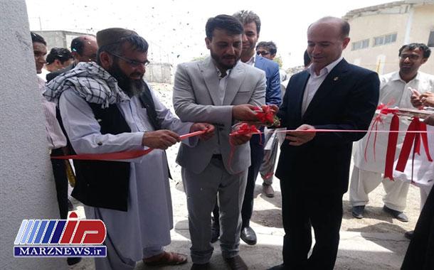 اولین دفتر بخش خصوصی افغانستان در بندر چابهار افتتاح شد