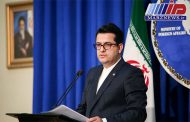 واکنش ایران به اظهارات نژادپرستانه ترامپ علیه ملت افغانستان