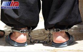 دستگیری قاتل در کرمانشاه یک ساعت پس از وقوع جنایت