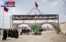 در تکاپوی تامین تمهیدات اربعین حسینی