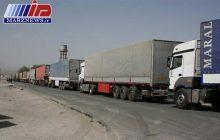 تردد بیش از ۹۸ هزار دستگاه کامیون از مرز بازرگان