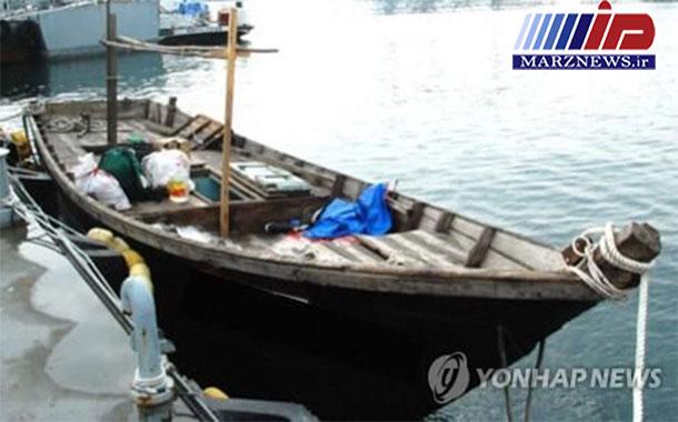 سئول یک قایق کره شمالی را با سه سرنشین توقیف کرد