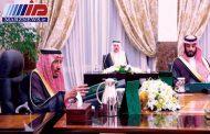 عربستان خواهان همکاری امنیتی با عراق است