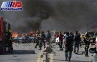 ۳۴ کشته در انفجار بمب کنارجادهای در افغانستان