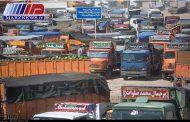 صادرات اظهار شده در گمرک پرویزخان امسال ۹۹ درصد افزایش داشت
