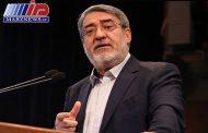 روایت وزیر کشور از خدمات جمهوری اسلامی ایران در طول ۴۰ سال میزبانی از پناهندگان