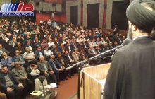 جشن روز ملی اردبیل برگزار شد
