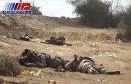 شماری از نظامیان سعودی و سودانی در یمن کشته شدند