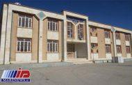 ۷۲ مدرسه در استان کرمانشاه به بهره برداری می رسد