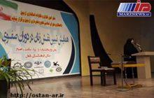 احیای جایگاه و هویت زنان استان اردبیل نیازمند پژوهش است