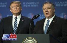 بروز اختلاف میان ترامپ و پمپئو در خصوص ترکیه