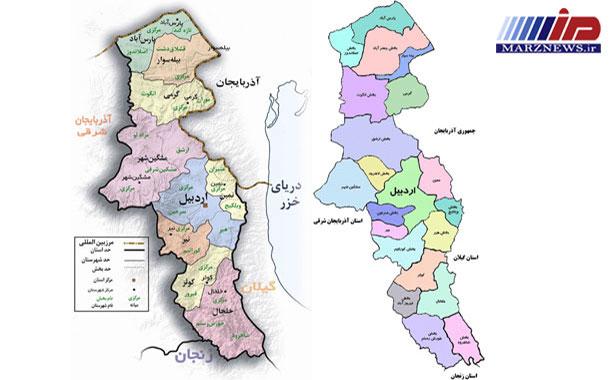 آشنایی بیشتر با استان مرزی اردبیل