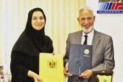 انعقاد تفاهم نامه همکاری بین پردیس ارس دانشگاه تهران و دانشگاه المستقبل عراق