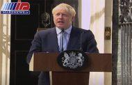 خطاب جانسون به شاه بحرین درباره برجام