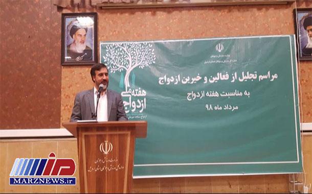 برگزاری مجمع خیرین ازدواج استان اردبیل