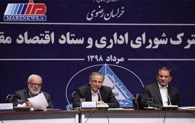 مشی مدیریتی استان در حوزه سیاسی میانه روی است
