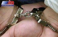 سارق احشام در گنبدکاووس دستگیر شد