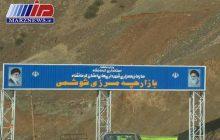 رسمی شدن مرز شوشمی محدودیت های صادراتی و وارداتی را برطرف می کند