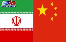برقراری مقررات لغو روادید یکطرفه برای تاجران چینی