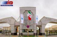 نمایندگی سازمان بینالمللی سیتی وان در دانشگاه آزاد اردبیل تاسیس میشود