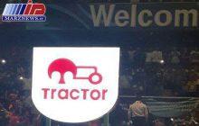 لوگوی باشگاه تراکتور تغییر کرد + عکس