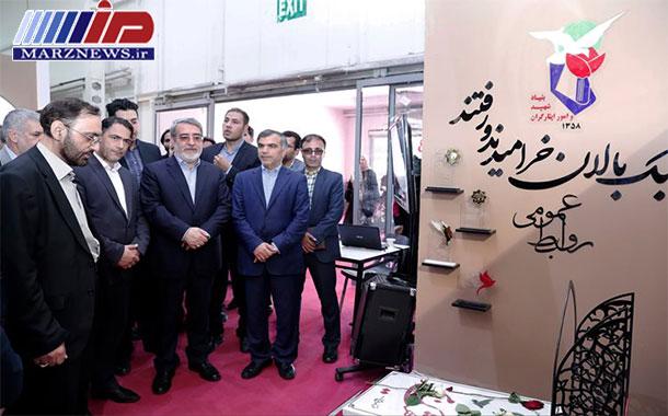 بازدید وزیر کشور از نمایشگاه توانمندی روستاییان و عشایر