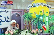 جشن عید غدیر در مکه مکرمه برگزار شد