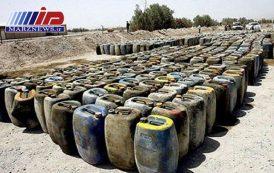کشف سوخت قاچاق در مرز مشترک ایران و افغانستان