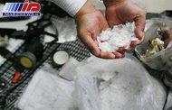 هشت کیلوگرم شیشه در خوزستان کشف شد