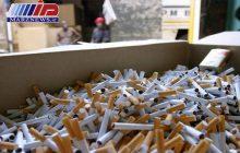 ۱۲۰۰ نخ سیگار قاچاق در مرز درگز کشف شد