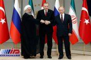 نشست سران ایران، روسیه و ترکیه اواخر شهریور برگزار می شود