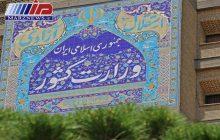 موافقت وزیر کشور با تاسیس دو شهرداری در شهر یکه سعود و غلامان استان خراسان شمالی