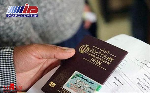 اخذ ویزا در ماههای محرم و صفر لازم نیست