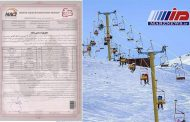 صدور پروانه استاندارد ملی تله سیژ پیست اسکی آلوارس