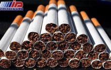 ۴۰ هزار نخ سیگار قاچاق در ماکو کشف شد