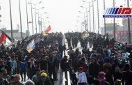 لغو ویزای عراق در ایام اربعین برای افغانیهای مقیم ایران