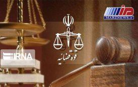 مرکز فوریتهای قضایی در مرز رسمی خسروی مستقر شد