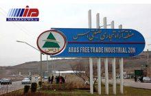 محدوده منطقه آزاد ارس تعیین شد