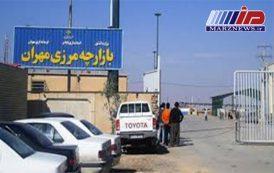 افزایش ۶۸۹ درصدی درآمد گمرک مهران