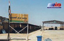 بازگشایی گذرگاه مرزی عراق با عربستان