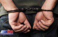 عامل شهادت ۲ مامور کلانتری در ایرانشهر دستگیر شد