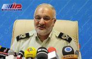 هشدار پلیس مبارزه با مواد مخدر به زائران اربعین