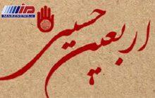 انجام تمهیدات لازم در مرز شلمچه برای استقبال از زوار اربعین حسینی
