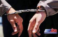 بازداشت دو ایرانی به اتهام حمل مواد مخدر در عراق