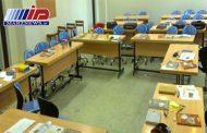 افتتاح نخستین آموزشگاه گردشگری در بندر ماهشهر