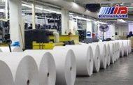 بزرگترین واحد تولیدی کاغذ سنگی در اردبیل ایجاد میشود