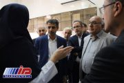تبادل علمی پارک علم و فناوری البرز با عراق